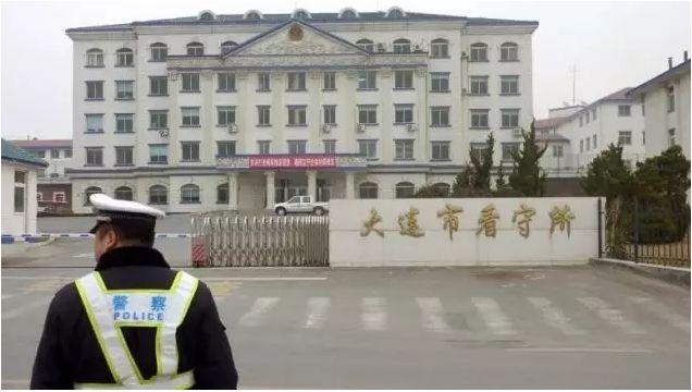 重磅! 36岁加拿大人在中国获死刑! 机场遭逮捕 来自大温 所有财产被没收!