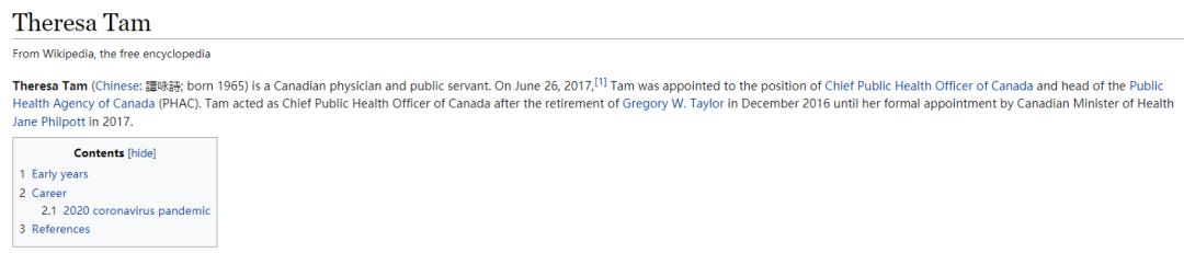 加拿大首席卫生官Theresa Tam是变性人?! 一则Facebook让全网炸锅了