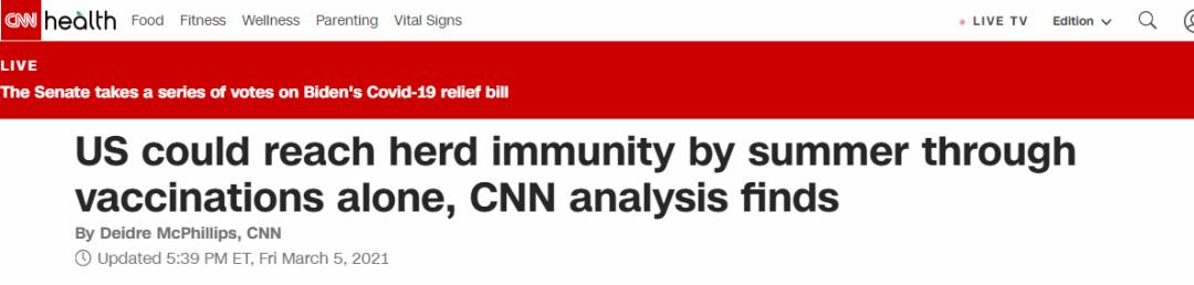 1天接种200万人! 美国疯狂赶进度 夏天或可群体免疫! 佛州已经嗨起来了! 新闻 第1张