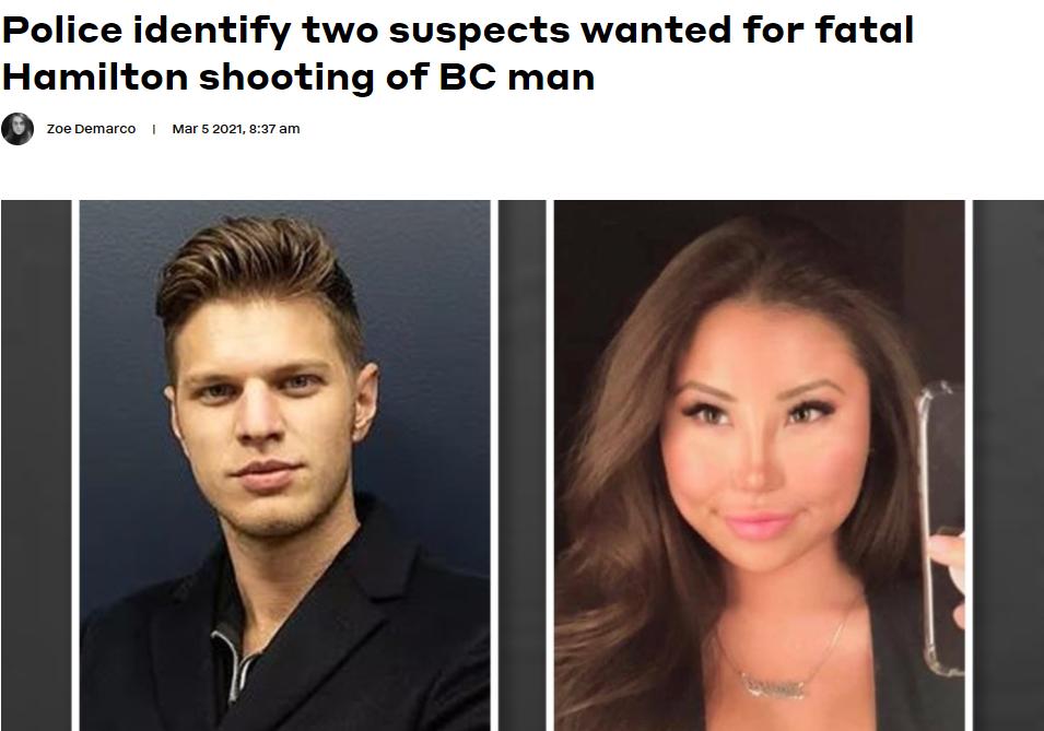 大温CEO被射杀! 警方通缉25岁华人女子 遇到马上报警 千万别靠近! 新闻 第1张