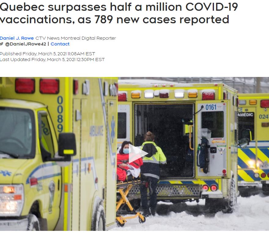 警惕! 加拿大变异病毒疫情恶化! 卫生官: 有疫苗就打 别挑了! 新闻 第12张